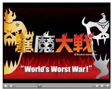 Worlds_worst_war